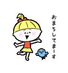 シロクマくんとお友達(個別スタンプ:35)