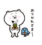 シロクマくんとお友達(個別スタンプ:36)