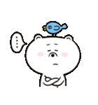 シロクマくんとお友達(個別スタンプ:39)