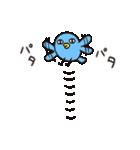 シロクマくんとお友達(個別スタンプ:40)