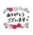花*花*ねこ(個別スタンプ:02)