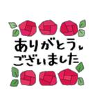 花*花*ねこ(個別スタンプ:03)