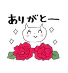 花*花*ねこ(個別スタンプ:04)