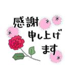 花*花*ねこ(個別スタンプ:06)