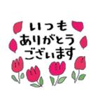 花*花*ねこ(個別スタンプ:07)