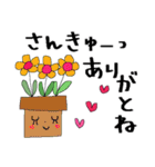 花*花*ねこ(個別スタンプ:08)