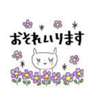 花*花*ねこ(個別スタンプ:09)
