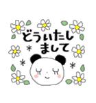 花*花*ねこ(個別スタンプ:10)
