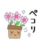 花*花*ねこ(個別スタンプ:11)