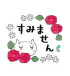 花*花*ねこ(個別スタンプ:12)
