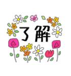 花*花*ねこ(個別スタンプ:14)