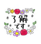 花*花*ねこ(個別スタンプ:15)