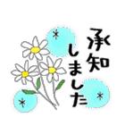 花*花*ねこ(個別スタンプ:16)