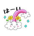 花*花*ねこ(個別スタンプ:17)