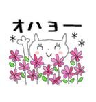 花*花*ねこ(個別スタンプ:18)
