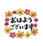 花*花*ねこ(個別スタンプ:19)