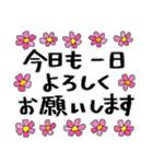 花*花*ねこ(個別スタンプ:20)