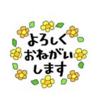 花*花*ねこ(個別スタンプ:21)