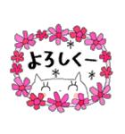花*花*ねこ(個別スタンプ:22)