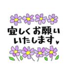 花*花*ねこ(個別スタンプ:23)
