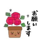 花*花*ねこ(個別スタンプ:24)