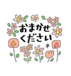 花*花*ねこ(個別スタンプ:25)
