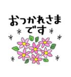 花*花*ねこ(個別スタンプ:26)