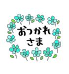 花*花*ねこ(個別スタンプ:27)