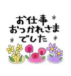 花*花*ねこ(個別スタンプ:29)