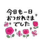 花*花*ねこ(個別スタンプ:30)