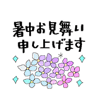 花*花*ねこ(個別スタンプ:33)