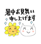 花*花*ねこ(個別スタンプ:34)