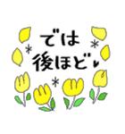 花*花*ねこ(個別スタンプ:35)