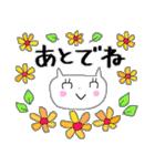 花*花*ねこ(個別スタンプ:36)