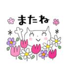 花*花*ねこ(個別スタンプ:37)