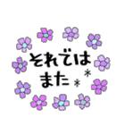 花*花*ねこ(個別スタンプ:38)