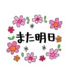 花*花*ねこ(個別スタンプ:39)