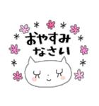 花*花*ねこ(個別スタンプ:40)