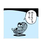 推理の星くん コミックスタンプ vol.1(個別スタンプ:2)