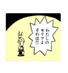 推理の星くん コミックスタンプ vol.1(個別スタンプ:3)