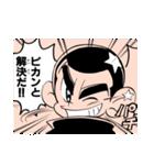 推理の星くん コミックスタンプ vol.1(個別スタンプ:4)