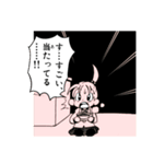 推理の星くん コミックスタンプ vol.1(個別スタンプ:5)