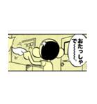 推理の星くん コミックスタンプ vol.1(個別スタンプ:6)