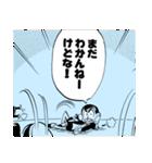 推理の星くん コミックスタンプ vol.1(個別スタンプ:7)