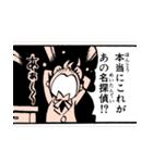 推理の星くん コミックスタンプ vol.1(個別スタンプ:8)