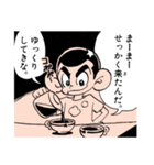 推理の星くん コミックスタンプ vol.1(個別スタンプ:15)