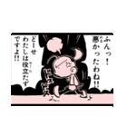 推理の星くん コミックスタンプ vol.1(個別スタンプ:21)