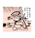推理の星くん コミックスタンプ vol.1(個別スタンプ:28)