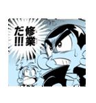 推理の星くん コミックスタンプ vol.1(個別スタンプ:32)
