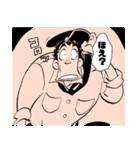 推理の星くん コミックスタンプ vol.1(個別スタンプ:34)